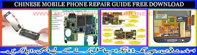 Chinese printed circuit board IC