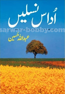 Udas Naslain Urdu Novel Free Download Pdf Book