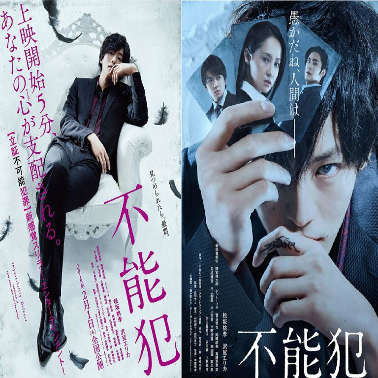2018 Japanese Movies Based on Manga! Best Upcoming Films