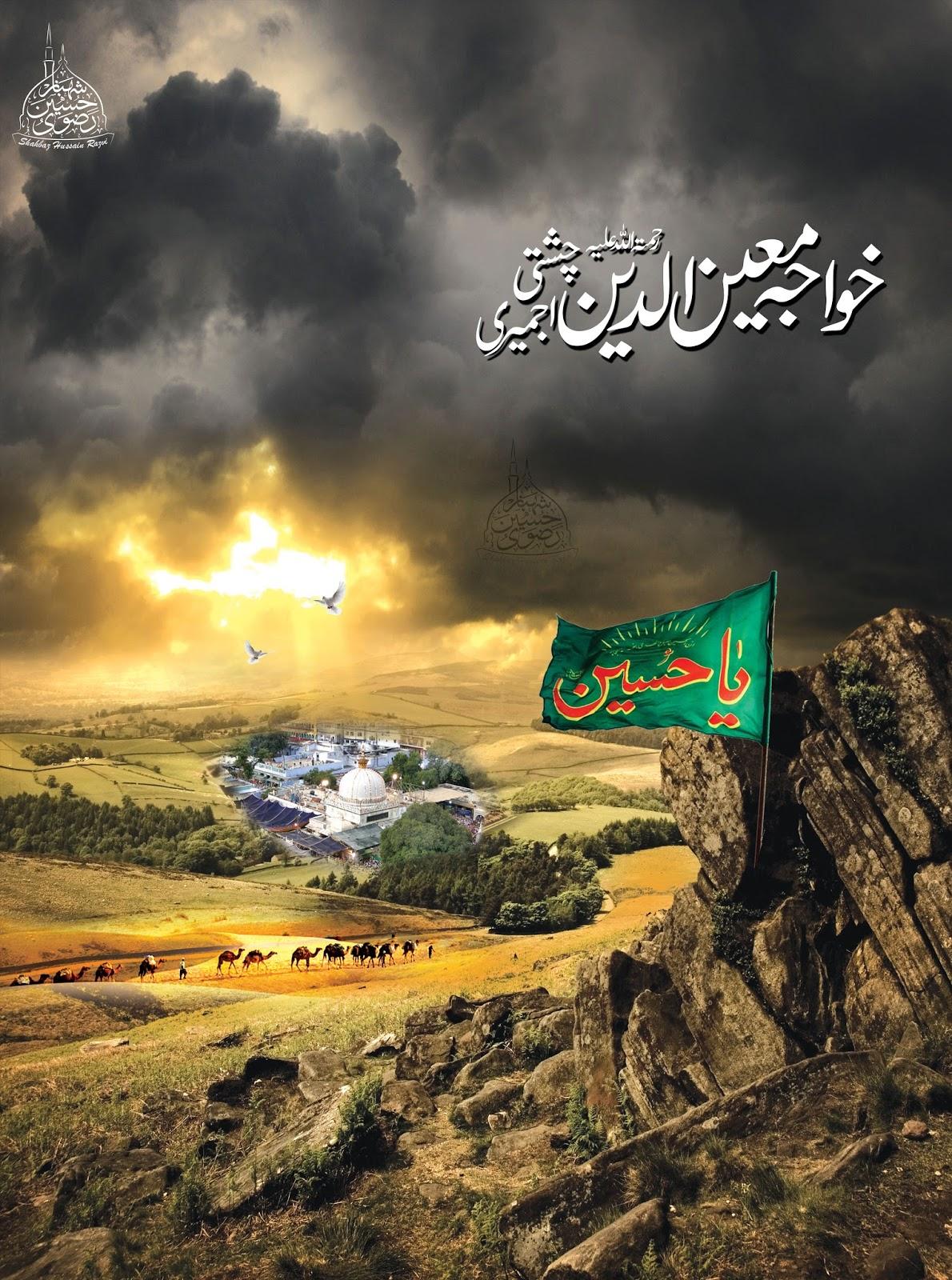 Khwaja Garib Nawaz Wallpaper Hd 2013 Islamic Vectors Urs Khwaja Garib Nawaz Wallpaper
