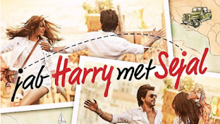srk new movie ticket discount coupons