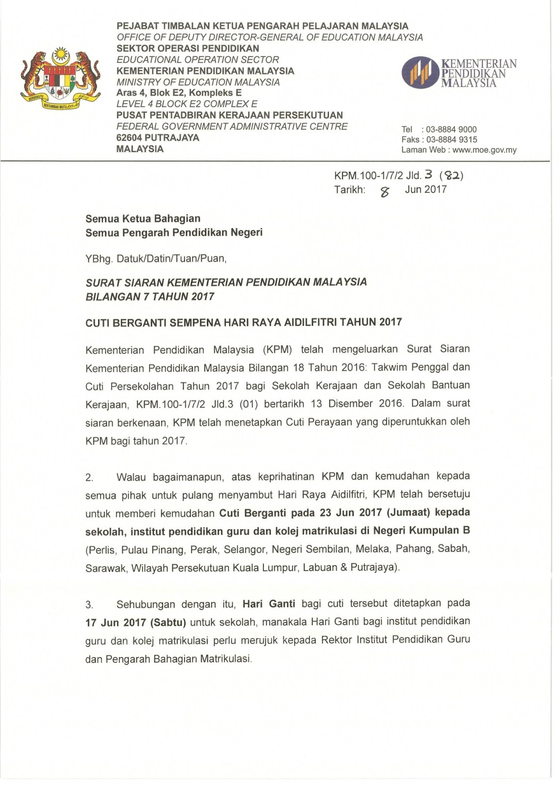 short essay about hari raya Describing festival essay hari raya aidilfitri october 21st, 2018 by   uzbek food essay chuchvara essay sample free zaytoven write essay about health time an essay on extreme sport most abortion research paper topics management essay sample effect air pollution references format research paper unisaw best problem solution essay video games.