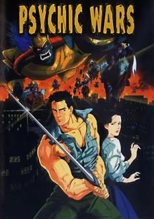 Soujuu Senshi (Psychic Wars) 1991 [Jaburanime]