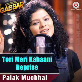 Teri Meri Kahaani Reprise Lyrics - Palak Muchhal