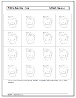 Arabic Alphabet Handwriting Sheets