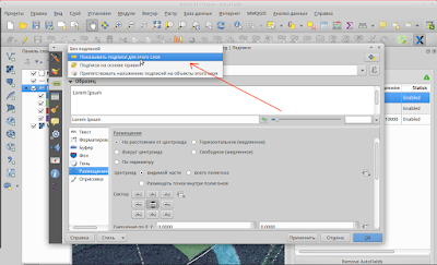 autofield qgis - layer setting - lables