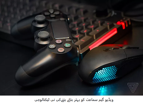 New technology to improve video game hearing  technologypk latest tech news
