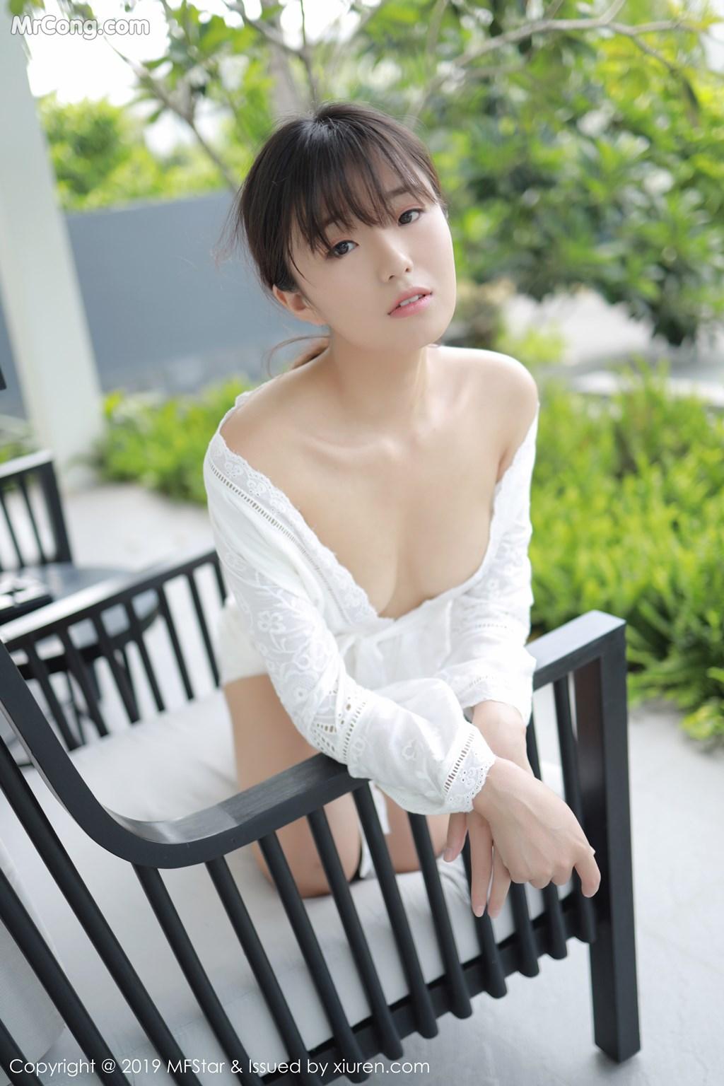 Image MFStar-Vol.192-Cang-Jing-You-Xiang-MrCong.com-007 in post MFStar Vol.192: Cang Jing You Xiang (仓井优香) (41 ảnh)