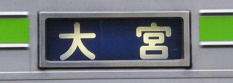 東武野田線 大宮行き 10030系