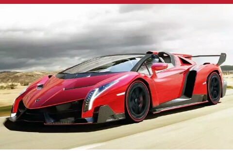 Car 3 Lamborghini Veneno Roadster