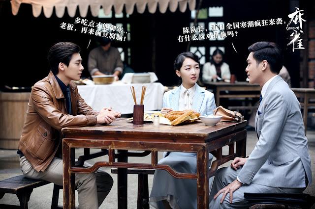 Li Yi Feng, Zhang Ruo Yun in detective cdrama Sparrow