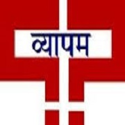 MP Vyapam Vacancy
