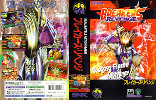 Breakers Revenge ( Arcade )