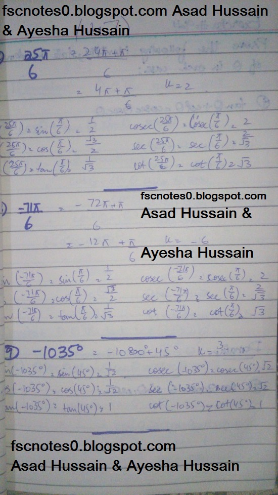 FSc ICS FA Notes Math Part 1 Chapter 9 Fundamentals of Trigonometry Exercise 9.3 Question 6 by Asad Hussain & Ayesha Hussain 2