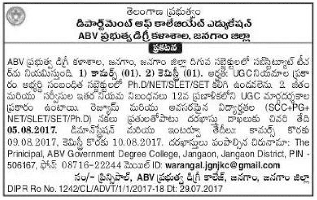 ABV Govt. Degree College, Jangaon Lecturers(DLs) Recruitment 2017 notification