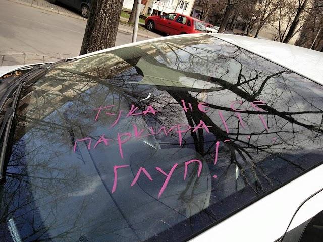 Bild des Tages - Mit Lippenstift gegen Parksünder