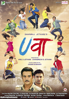 Uvaa 2015 Hindi DVDRip 350mb bollywood movie Uvaa 300mb 350mb 480p compressed small size free download or watch online at https://world4ufree.ws