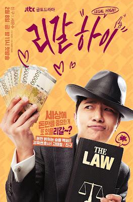 Foto-foto Pemain Drama Legal High3
