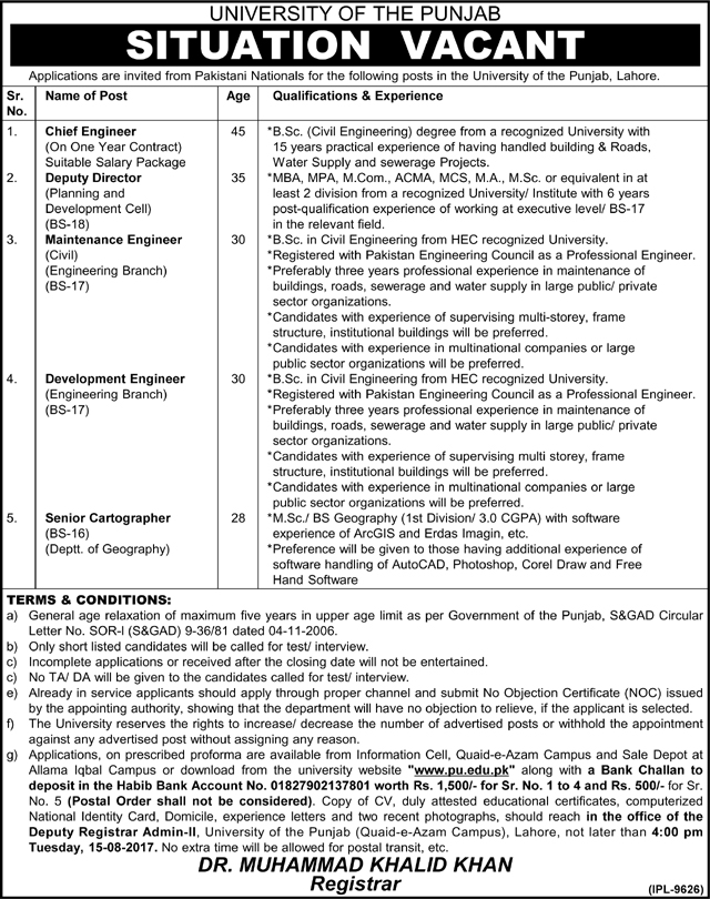 Engineers Jobs in University of the Punjab Lahore July 2017.