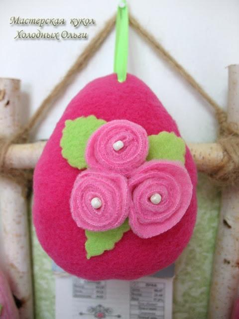 Яйцо фуксия с розовым