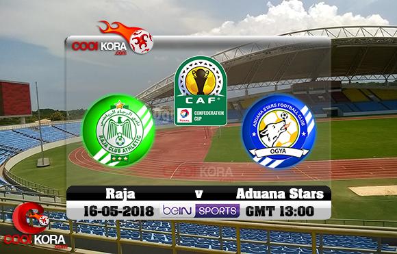 مشاهدة مباراة أدوانا ستارز والرجاء اليوم 16-5-2018 كأس الإتحاد الأفريقي