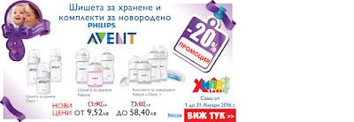 http://www.hippoland.net/produkti/bebeshki/hranene-i-karmene/shisheta?dir=desc&limit=36&manufacturer=524&order=entity_id