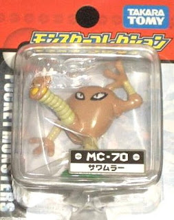 Hitmonlee Pokemon figure Tomy Monster Collection MC series