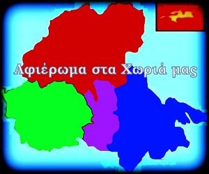 AFIEROMA