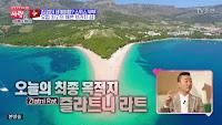 Južna Koreja TV video slike otok Brač Online