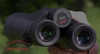 Travel Binoculars