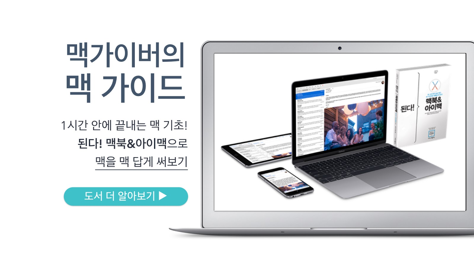 http://www.yes24.com/24/goods/22951710?scode=032&OzSrank=2