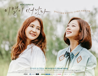 Goodbye To Goodbye, Parting Left, Korean Drama, Drama Korea, Korean Drama Goodbye To Goodbye, Drama Korea Goodbye To Goodbye, Sinopsis Drama Korea Goodbye To Goodbye, Drama Korea 2018, 2018 MBC Drama Awards, Korean Drama Review, Review By Miss Banu, Blog Miss Banu Story, Cast, Pelakon Drama Korea Goodbye To Goodbye, Chae Shi Ra, Jo Bo Ah, Lee Sung Jae, Jun, Jung Hye Young, Jung Woong In, Yang Hee Kyeong, Ha Shi Eun, Poster Drama Korea Goodbye To Goodbye, Melodrama,
