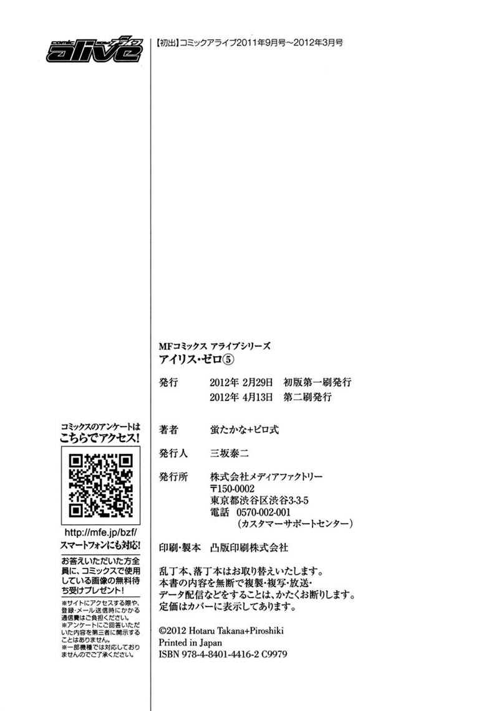 Komik iris zero 027.5 28.5 Indonesia iris zero 027.5 Terbaru 16 Baca Manga Komik Indonesia 