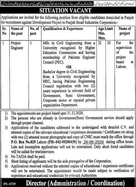 punjab-small-industries-corporation-august-jobs-2020