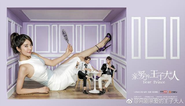 Dear Prince Chinese webdrama