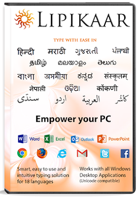 Lipikaar Hindi Typing Keyboard Free Download for Windows