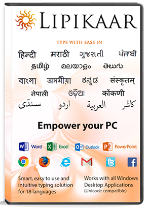 Bijoy Typing Tutor Free Download for Windows | Pcsoftjar com