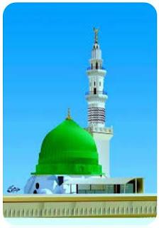 Eid Milad ul-Nabi,eid,milad,milad ul-nabi,nabi,knowledge,Eid Milad ul-Nabi, ঈদ মিলাদ উল-নবী