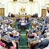 النواب يوافق على قانون التصالح في مخالفات المباني و2000 جنية حد أقصى للمتر !