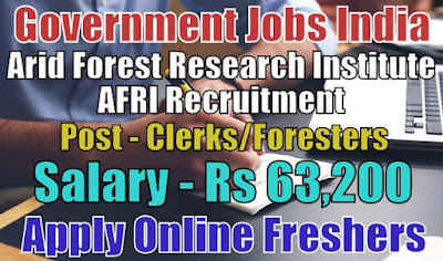 AFRI Recruitment 2018