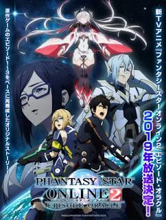 Phantasy Star Online 2: Episode Oracle