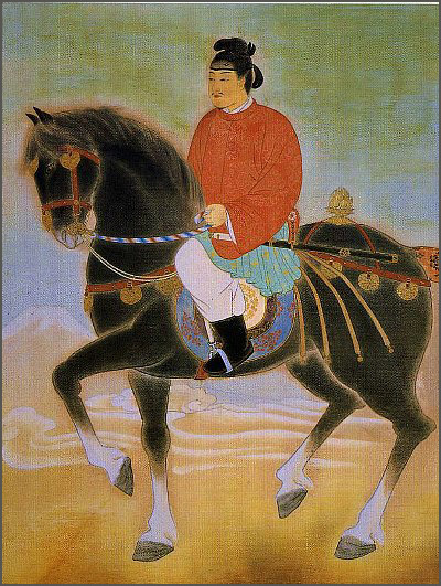 short biography prince shotoku Get a detailed shotoku taishi biography from bookragscom.
