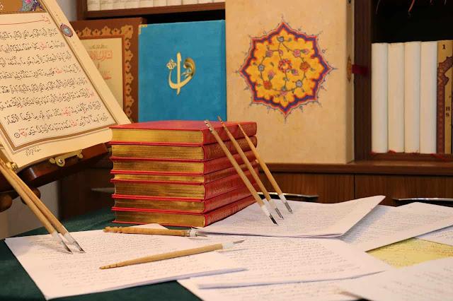 Pengertian Ulumul Quran (Ilmu-ilmu Al-Quran)
