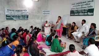 women-mukhiya-seminar