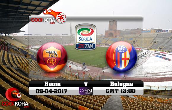 مشاهدة مباراة بولونيا وروما اليوم 9-4-2017 في الدوري الإيطالي