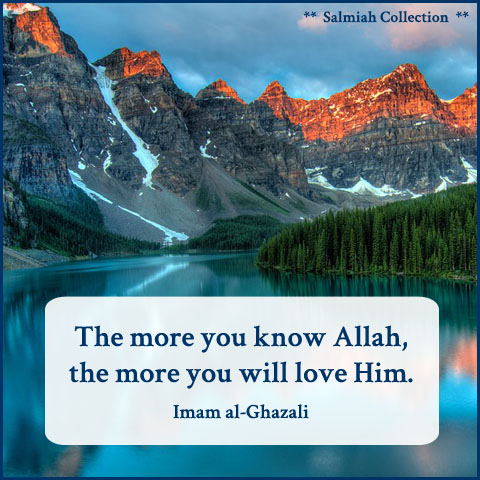 The more you know Allah