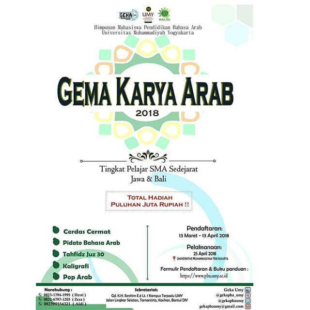 Event Gema Karya Arab 2018 Univ. Muhammadiyah Yogyakarta