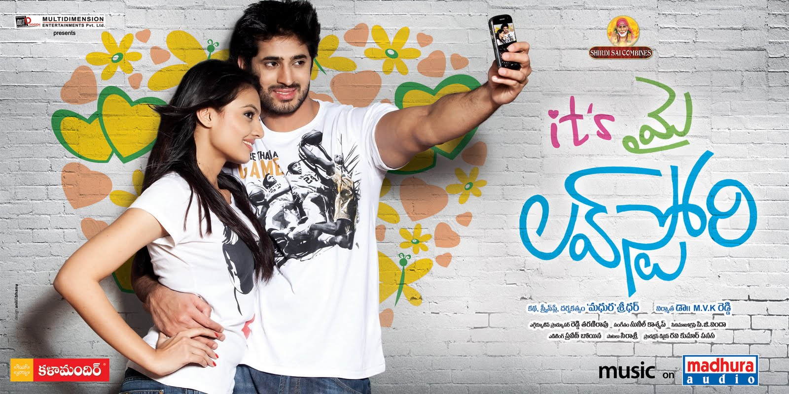 Media Gallery: Its My Love Story Movie Latest Posters