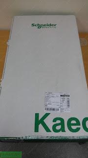 Навесной щит Kaedra IP65