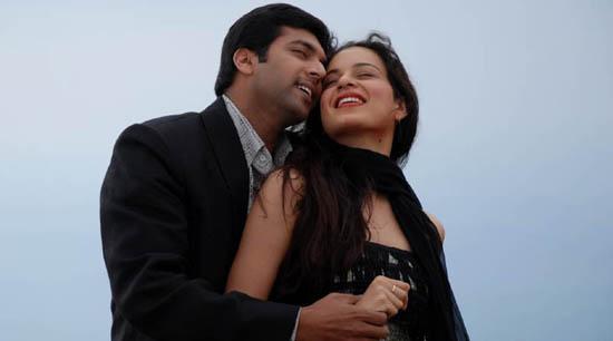 Dhaam dhoom movie song